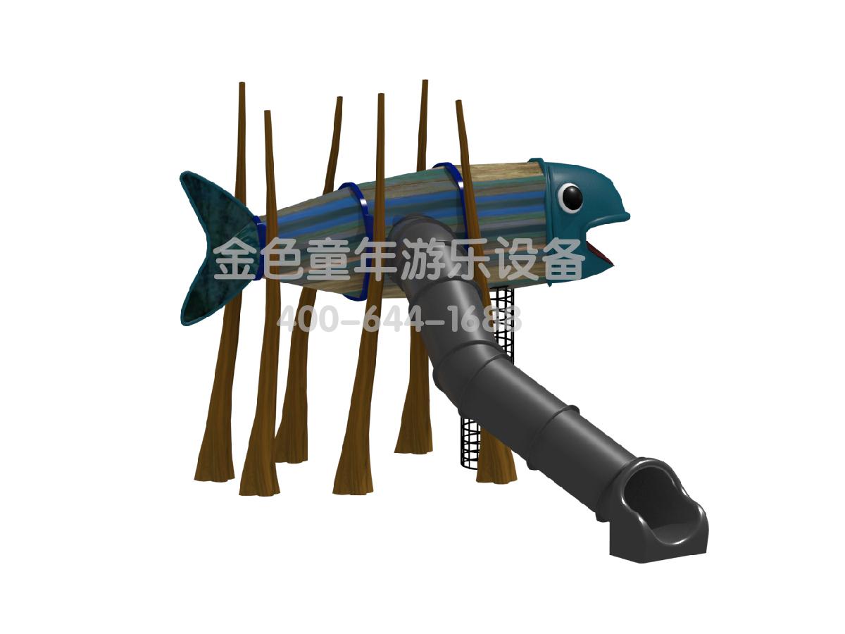 鱼型非标组合滑梯