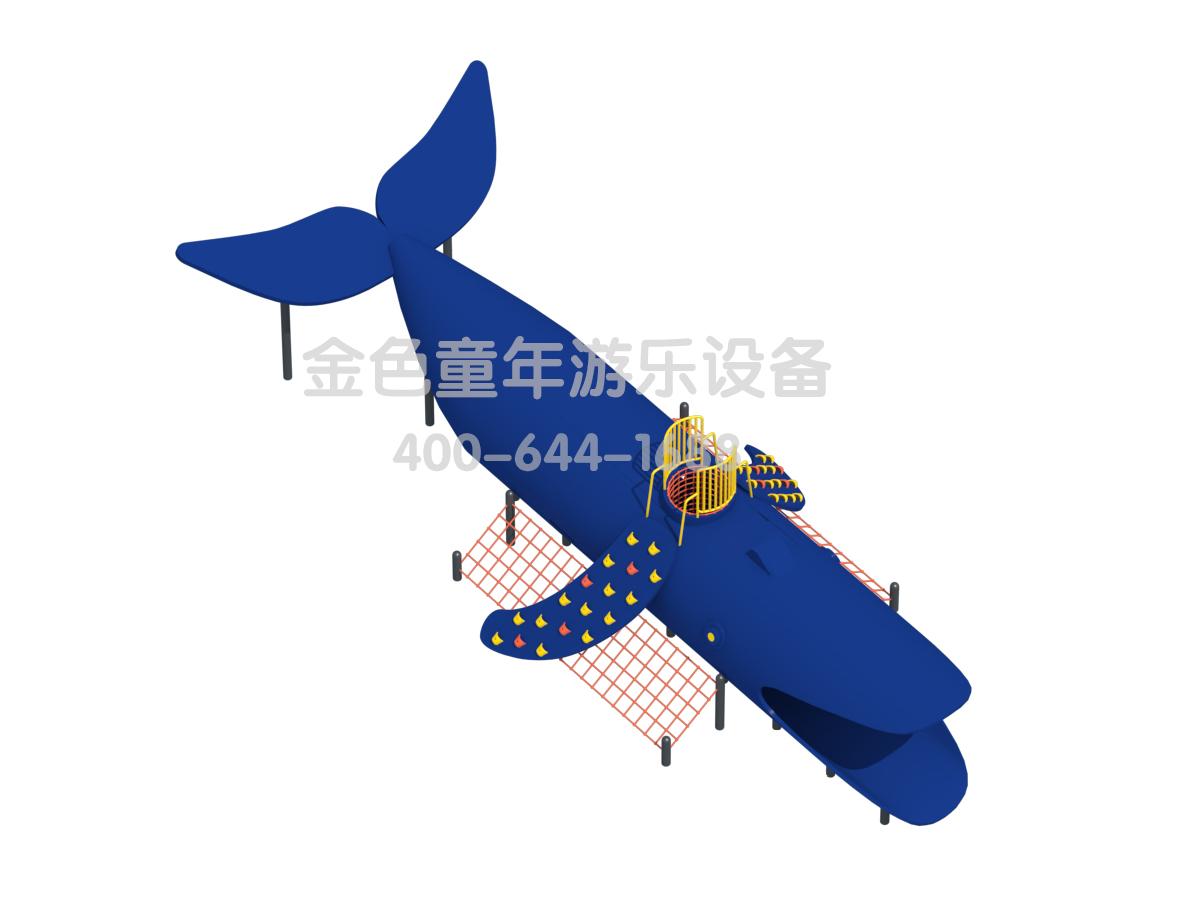 鲸鱼攀爬非标定制