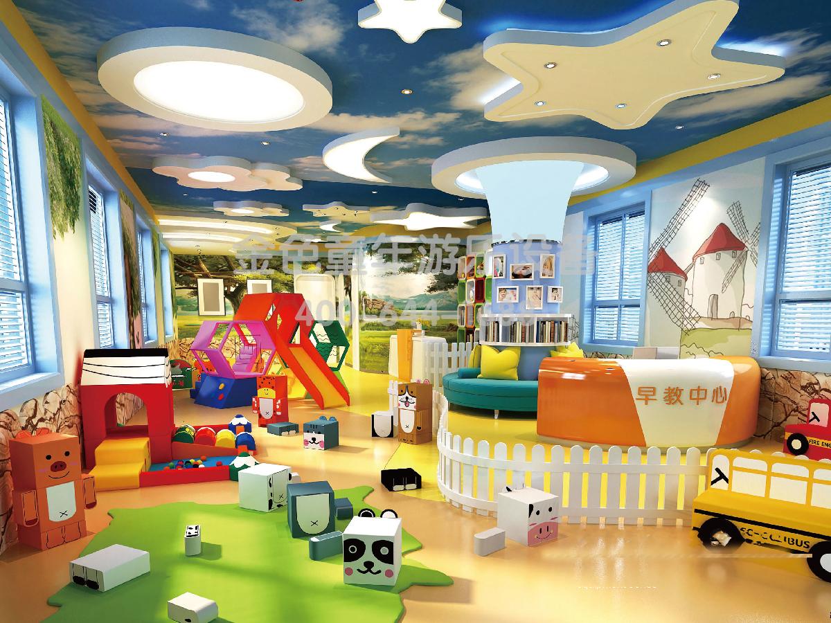 早教中心室内游乐设施