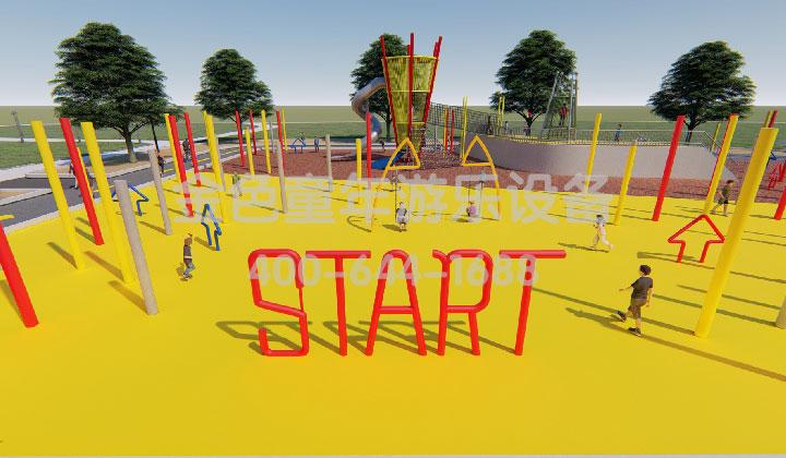 城市公园中儿童文旅公园的规划设计